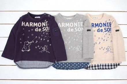 【メール便可】Cheri miel blueu azur シェリーミエル くま柄重ね着風Tシャツ