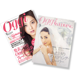 掲載情報_Oggi WEDDING_airaka