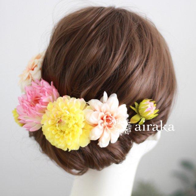 陽色ダリアの髪飾り画像_airaka