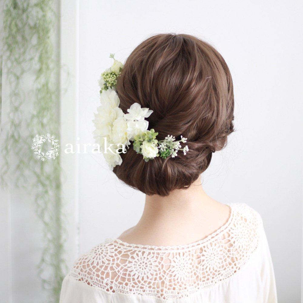 アーティフィシャルフラワー(造花)の髪飾り/ダリア(白)画像_airaka