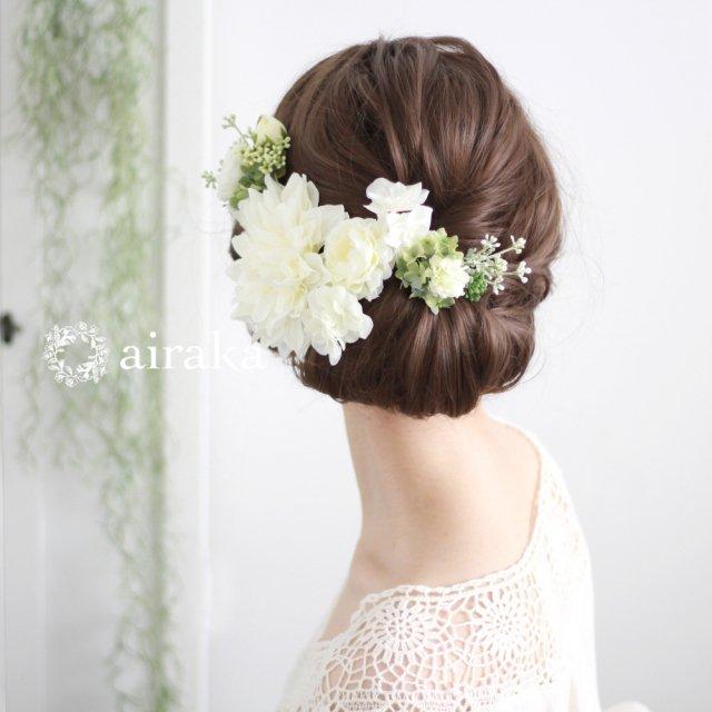アーティフィシャルフラワー(造花)のダリアの髪飾り(白)画像_airaka