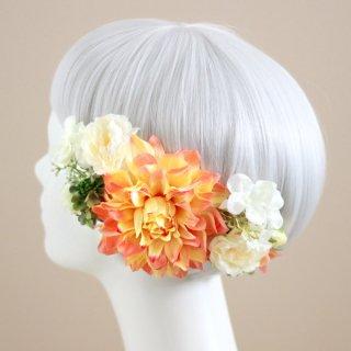 アーティフィシャルフラワー(造花)のダリアの髪飾り(コーラル)画像_airaka