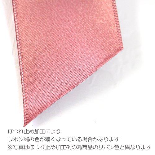 アーティフィシャルフラワー(造花)のダリアのティアドロップブーケ(白)画像_airaka