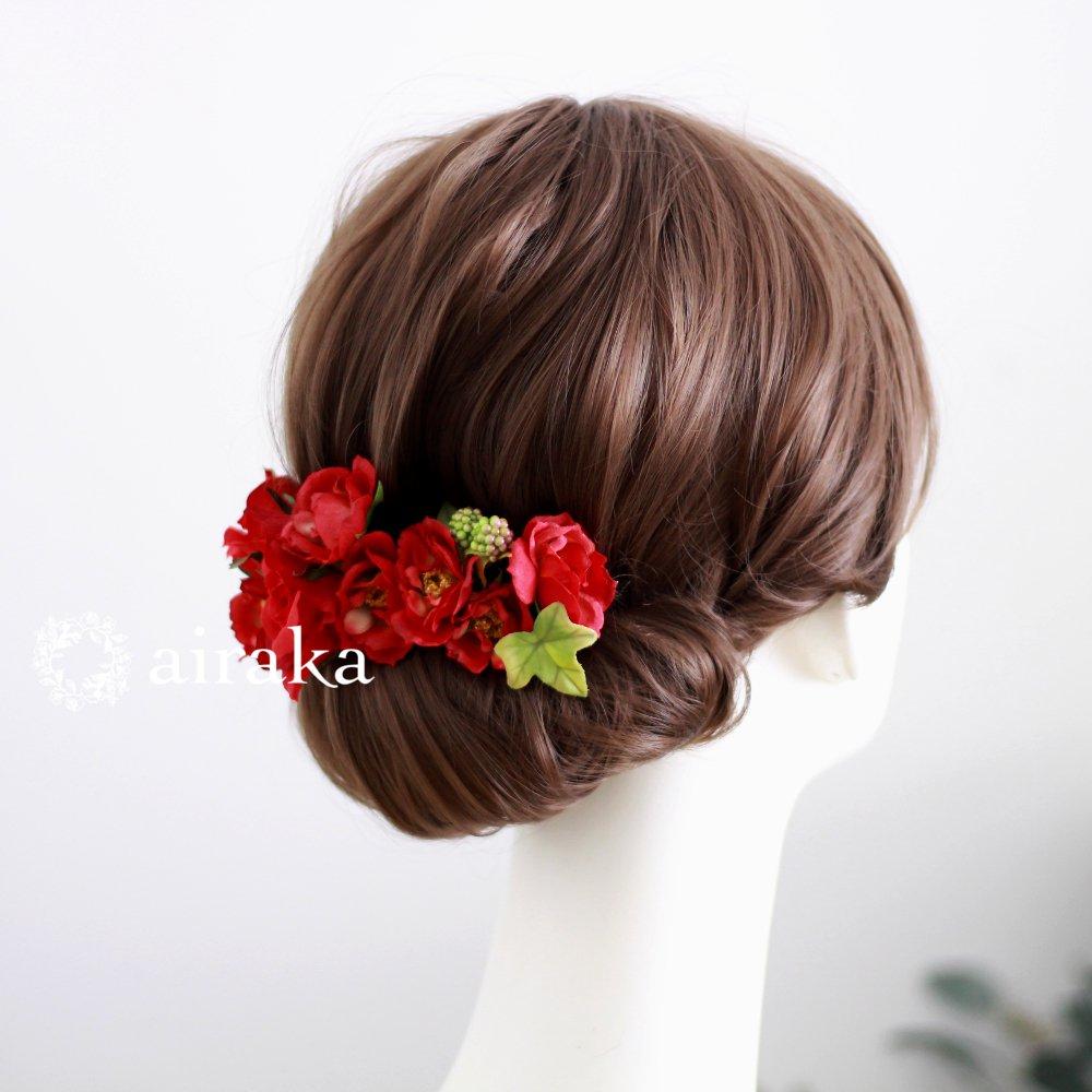 アーティフィシャルフラワー(造花)のガーデンローズの髪飾り(赤)_airaka