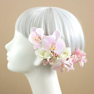 アーティフィシャルフラワー(造花)の入荷待ち/胡蝶蘭とバラの髪飾り(ピンク)画像_airaka
