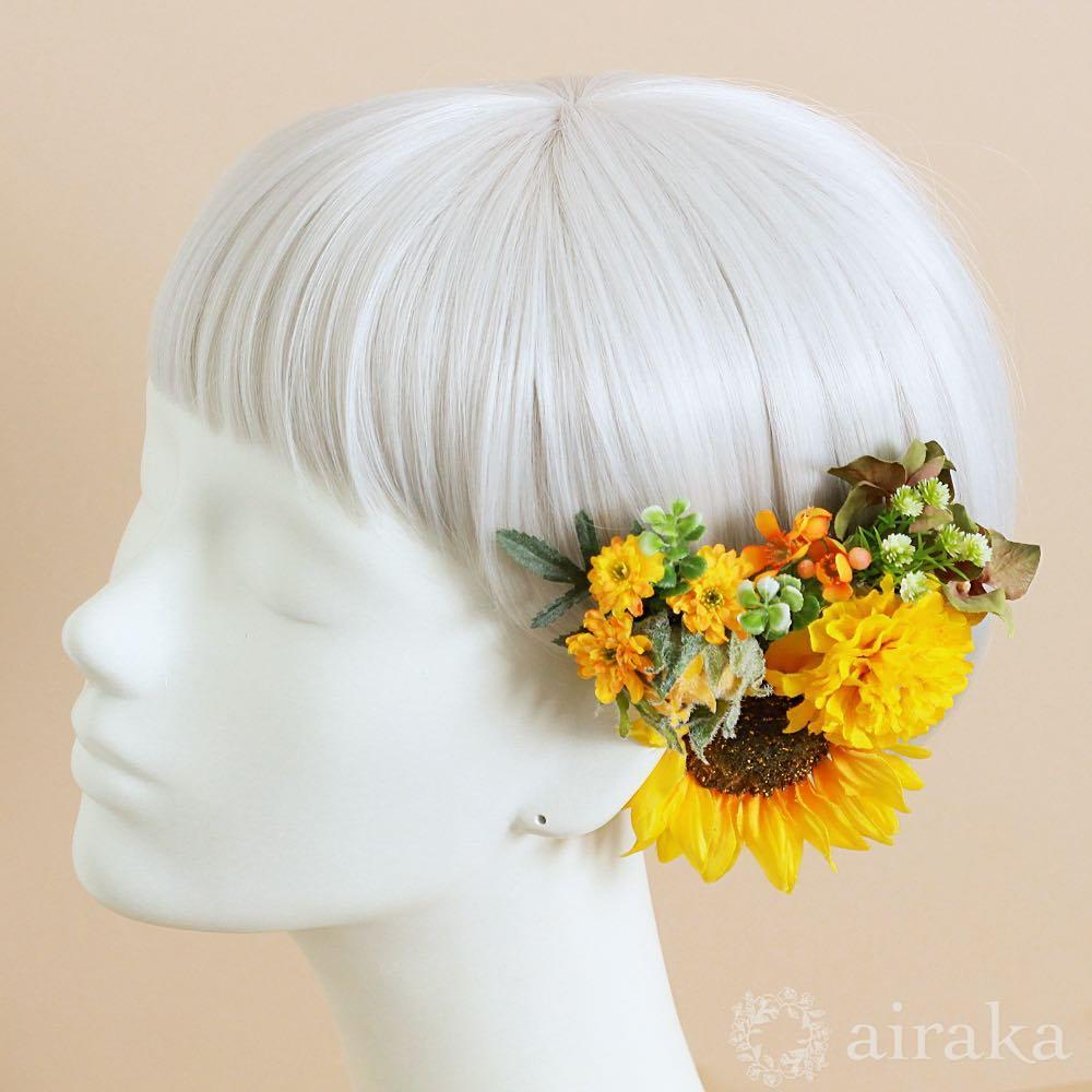 アーティフィシャルフラワー(造花)のひまわりのクラッチブーケと髪飾りのセット_airaka