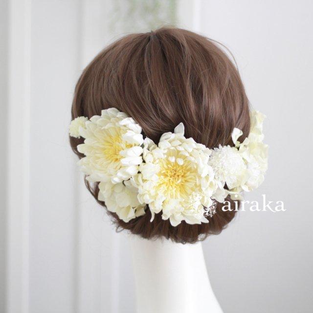 アーティフィシャルフラワー(造花)の白鞠菊の髪飾り画像_airaka