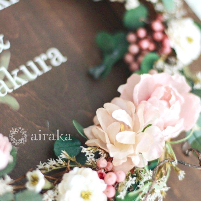 アーティフィシャルフラワー(造花)のウェルカムボード/リース付き木製ボード/ピンクローズ×ウォルナット画像_airaka