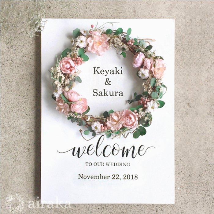 アーティフィシャルフラワー(造花)のウェルカムボード/リース付き木製ボード/ピンクローズ×ホワイト画像_airaka