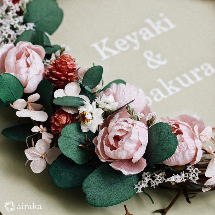 アーティフィシャルフラワー(造花)のウェルカムボード/リース付き木製ボード/ピンクローズ×ヘンプベージュ画像_airaka