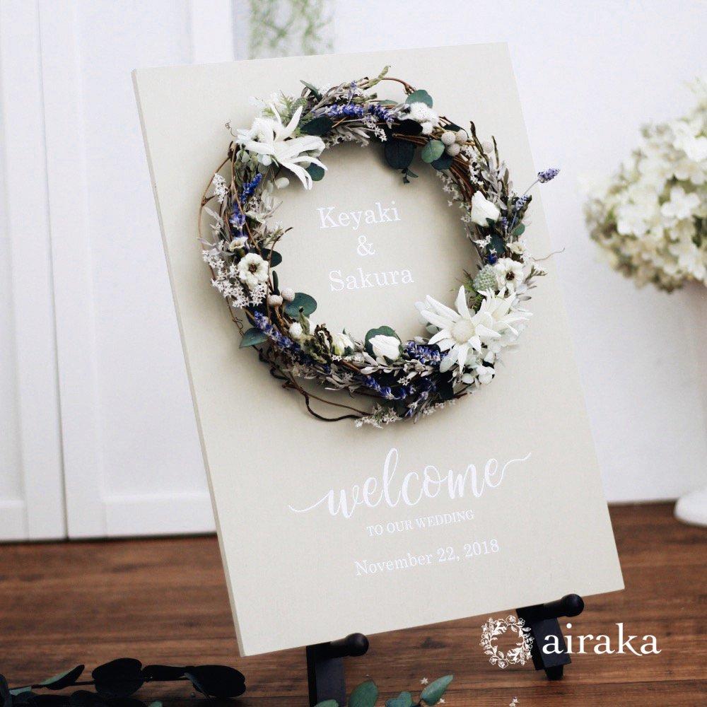 アーティフィシャルフラワー(造花)のウェルカムボード/リース付き木製ボード/フランネル×ヘンプベージュ画像_airaka