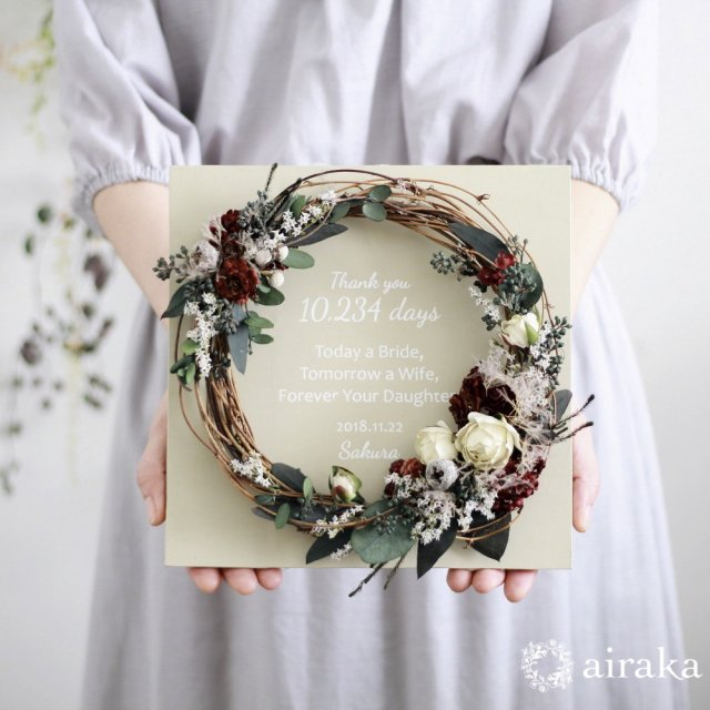 アーティフィシャルフラワー(造花)のご両親贈呈品/リース付き木製ボード/ホーリーローズ×ヘンプベージュ画像_airaka