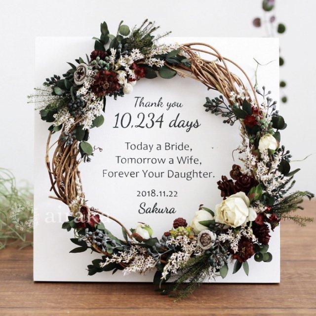 アーティフィシャルフラワー(造花)のご両親贈呈品/リース付き木製ボード/ホーリーローズ×ホワイト画像_airaka