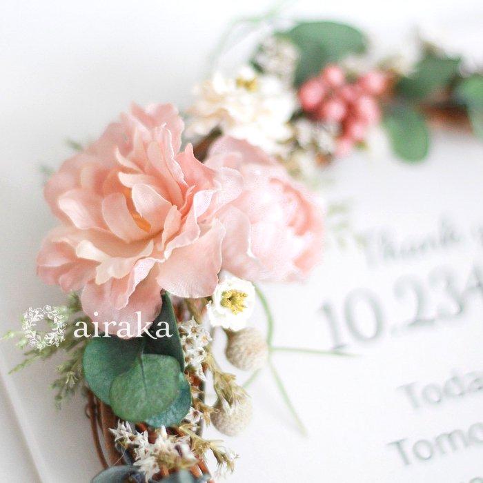 アーティフィシャルフラワー(造花)のご両親贈呈品/リース付き木製ボード/ピンクローズ×ホワイト画像_airaka