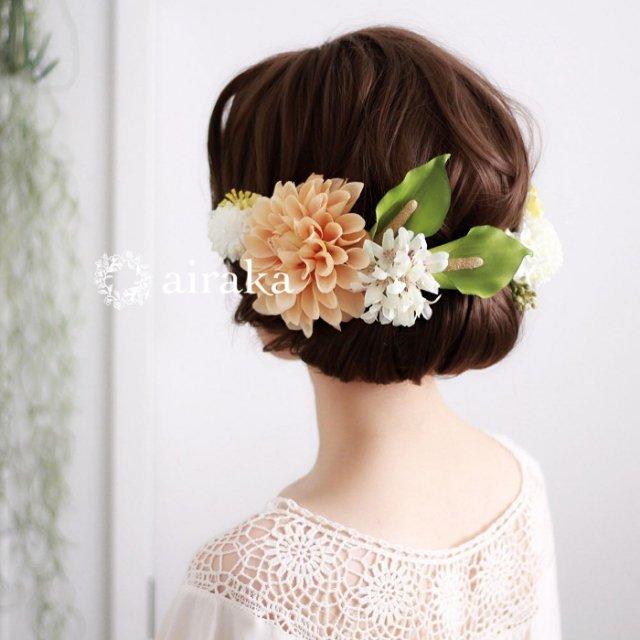 アーティフィシャルフラワー(造花)のカラーとダリアの髪飾り(グリーン)画像_airaka