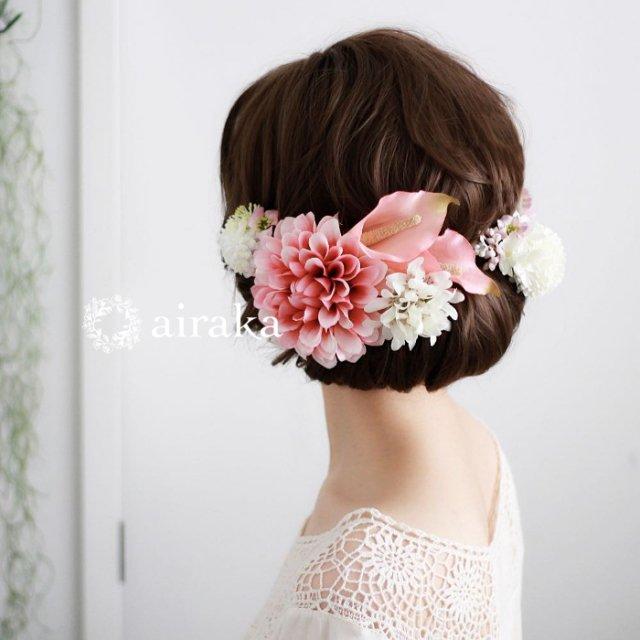 アーティフィシャルフラワー(造花)のカラーとダリアの髪飾り(ピンク)画像_airaka