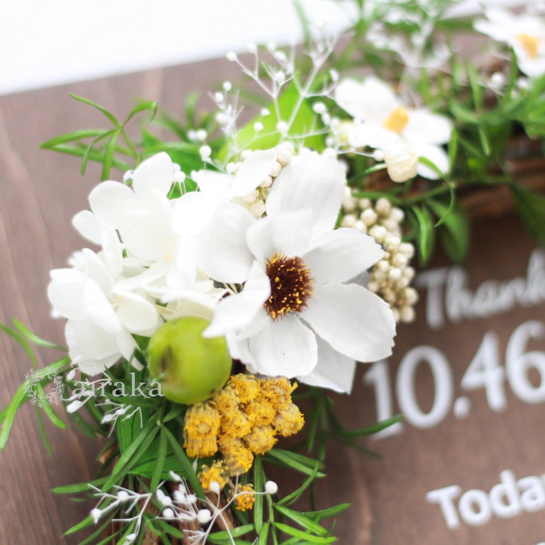 アーティフィシャルフラワー(造花)のご両親贈呈品/リース付き木製ボード/ナチュラルガーデン×ウォルナット画像_airaka