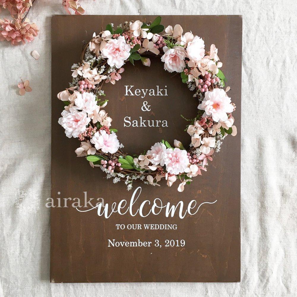 アーティフィシャルフラワー(造花)のウェルカムボード/リース付き木製ボード/桜×ウォルナット画像_airaka