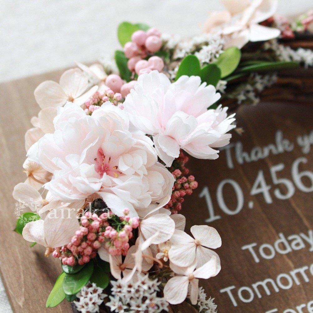 アーティフィシャルフラワー(造花)のご両親贈呈品/リース付き木製ボード/桜×ウォルナット画像_airaka