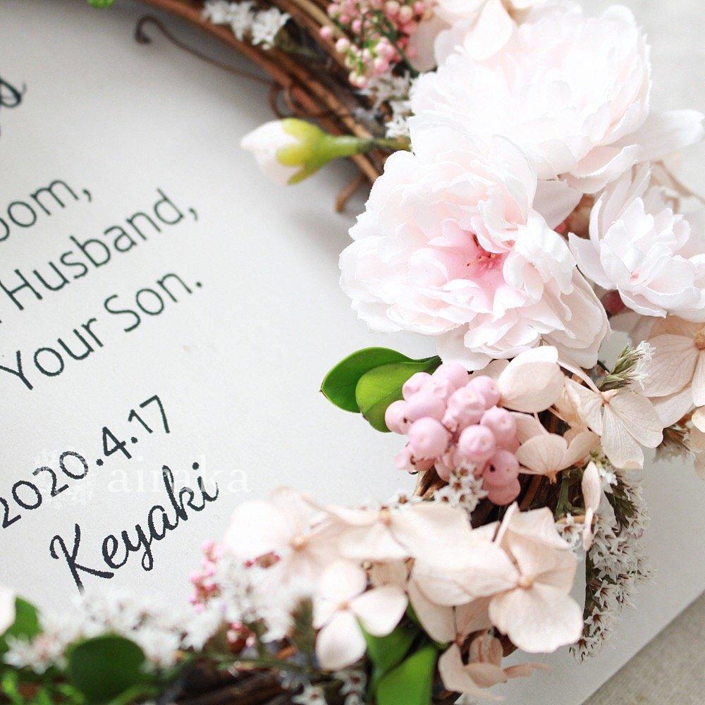 アーティフィシャルフラワー(造花)のご両親贈呈品/リース付き木製ボード/桜×ホワイト画像_airaka