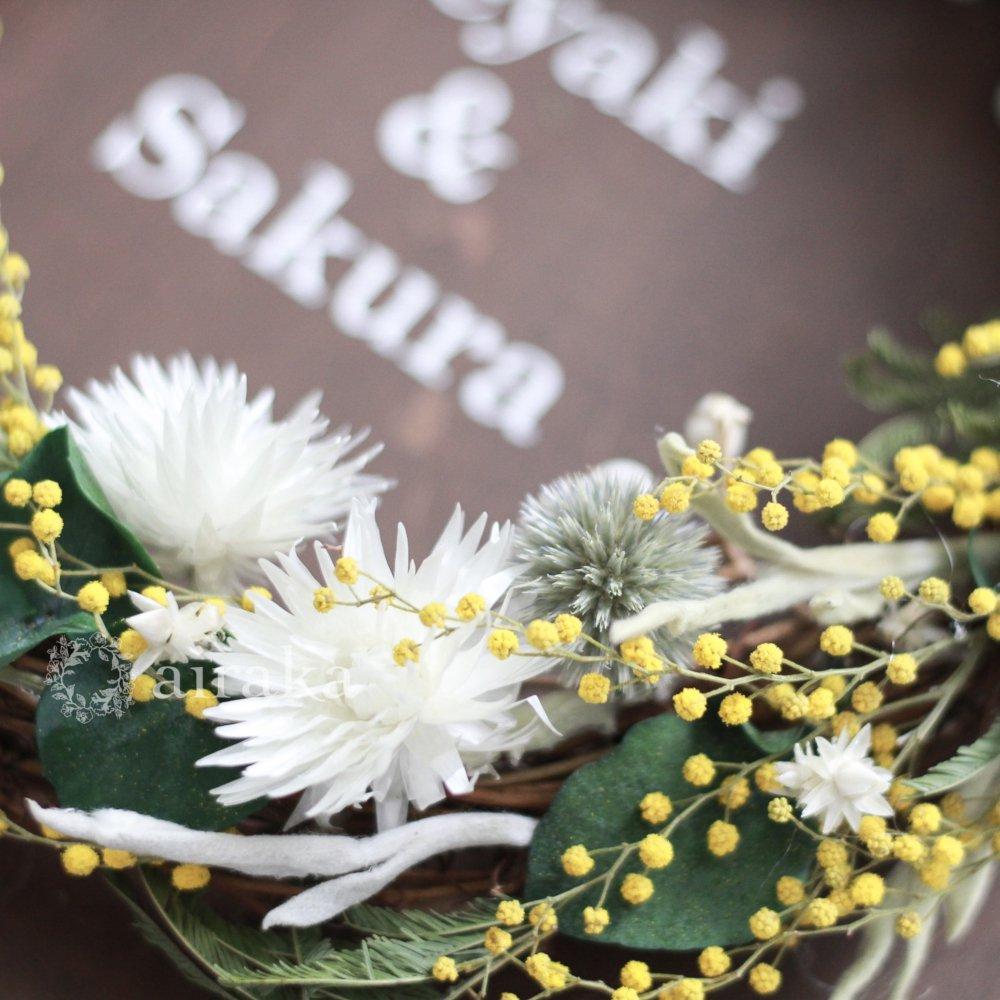 アーティフィシャルフラワー(造花)のウェルカムボード/リース付き木製ボード/ミモザ×ウォルナット画像_airaka