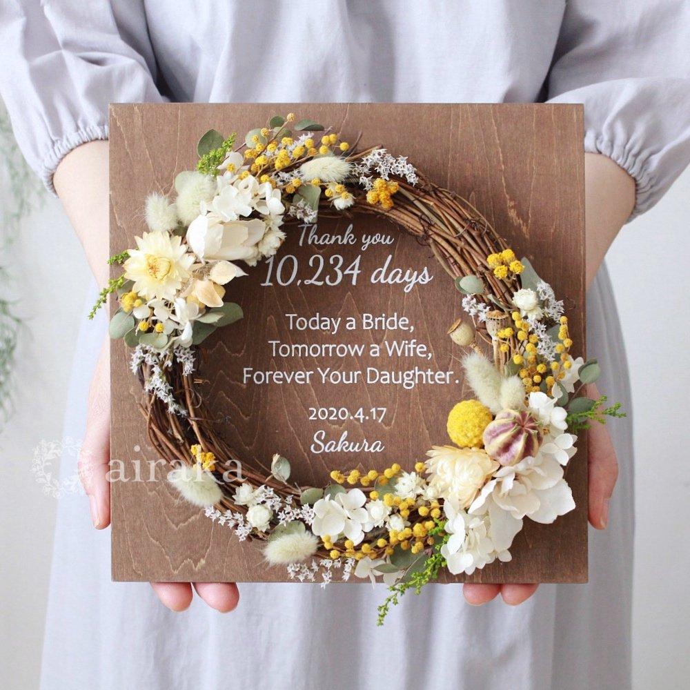 アーティフィシャルフラワー(造花)のご両親贈呈品/リース付き木製ボード/ミモザ×ウォルナット画像_airaka