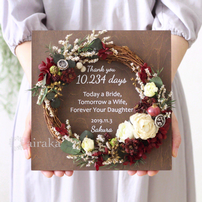 アーティフィシャルフラワー(造花)のご両親贈呈品/リース付き木製ボード/ローズベリー×ウォルナット画像_airaka