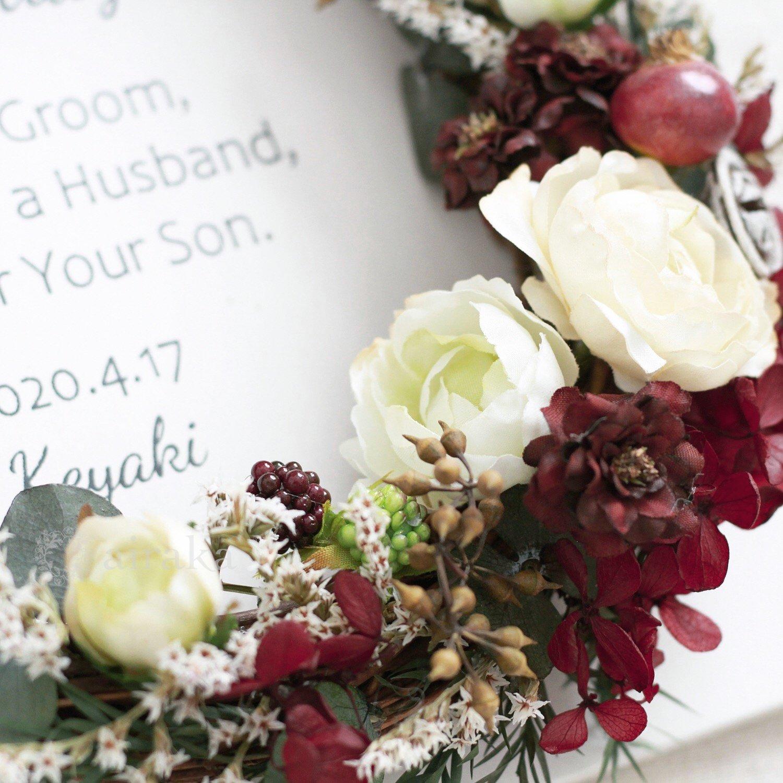 アーティフィシャルフラワー(造花)のご両親贈呈品/リース付き木製ボード/ローズベリー×ホワイト画像_airaka