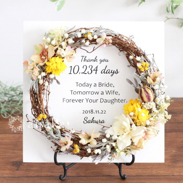 アーティフィシャルフラワー(造花)のご両親贈呈品/リース付き木製ボード/エバーラスティング×ホワイト画像_airaka
