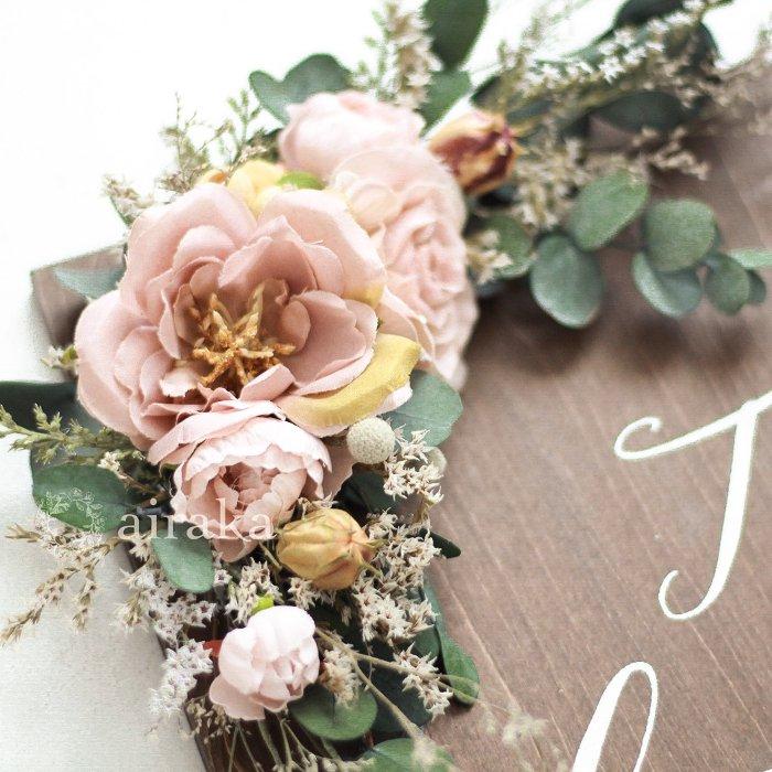 アーティフィシャルフラワー(造花)のウェルカムボード/花飾り付き木製ボード/ピンクローズ×ウォルナット画像_airaka