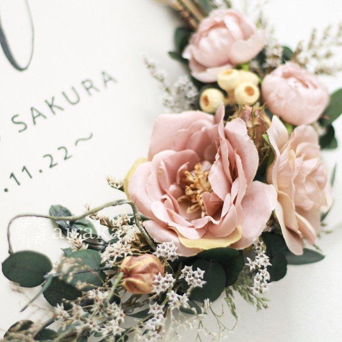 アーティフィシャルフラワー(造花)のウェルカムボード/花飾り付き木製ボード/ピンクローズ×ホワイト画像_airaka
