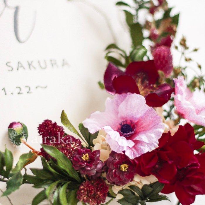 アーティフィシャルフラワー(造花)のウェルカムボード/花飾り付き木製ボード/バーガンディブルーム×ホワイト画像_airaka
