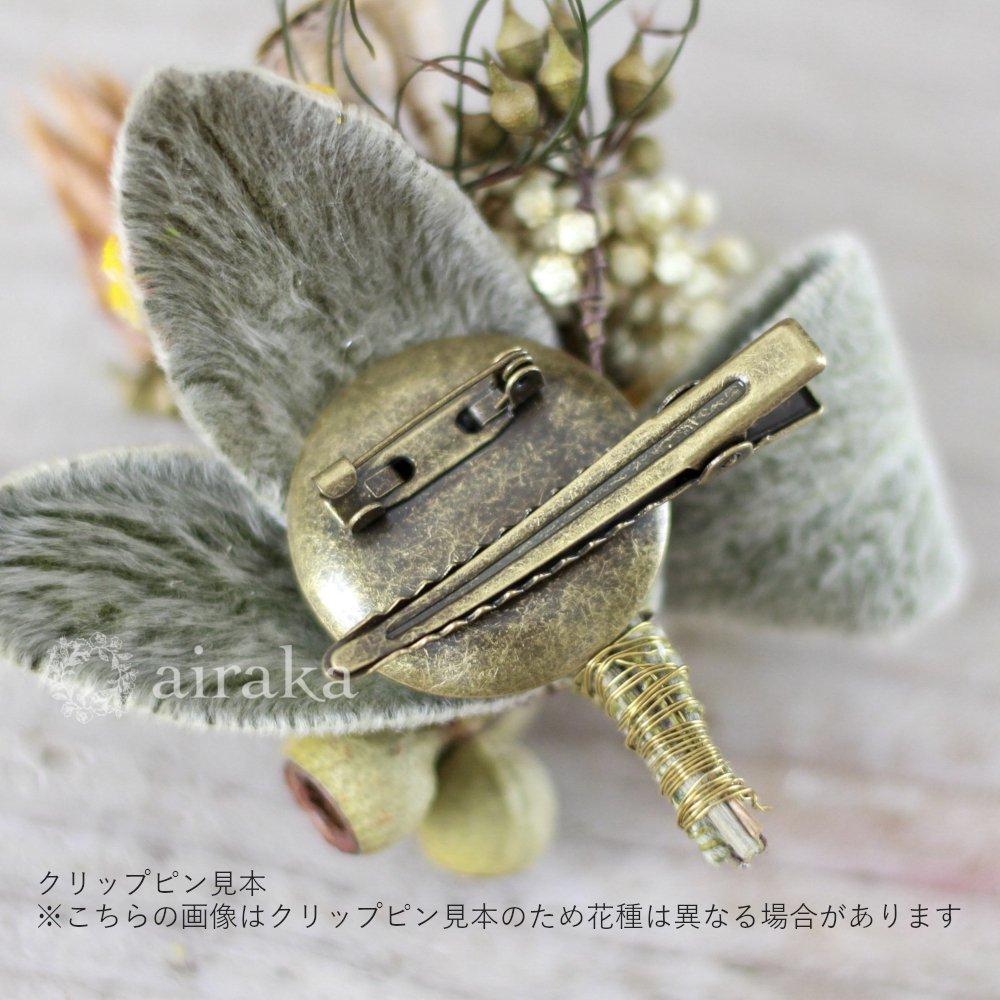 アーティフィシャルフラワー(造花)のコサージュ/ミニブーケ(グリーン)画像_airaka