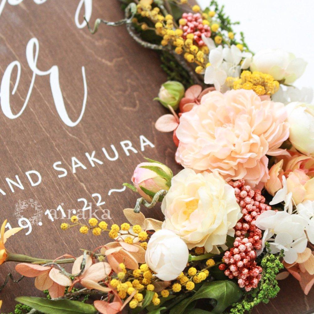 アーティフィシャルフラワー(造花)のウェルカムボード/花飾り付き木製ボード/ガーデンパーティー×ウォルナット画像_airaka