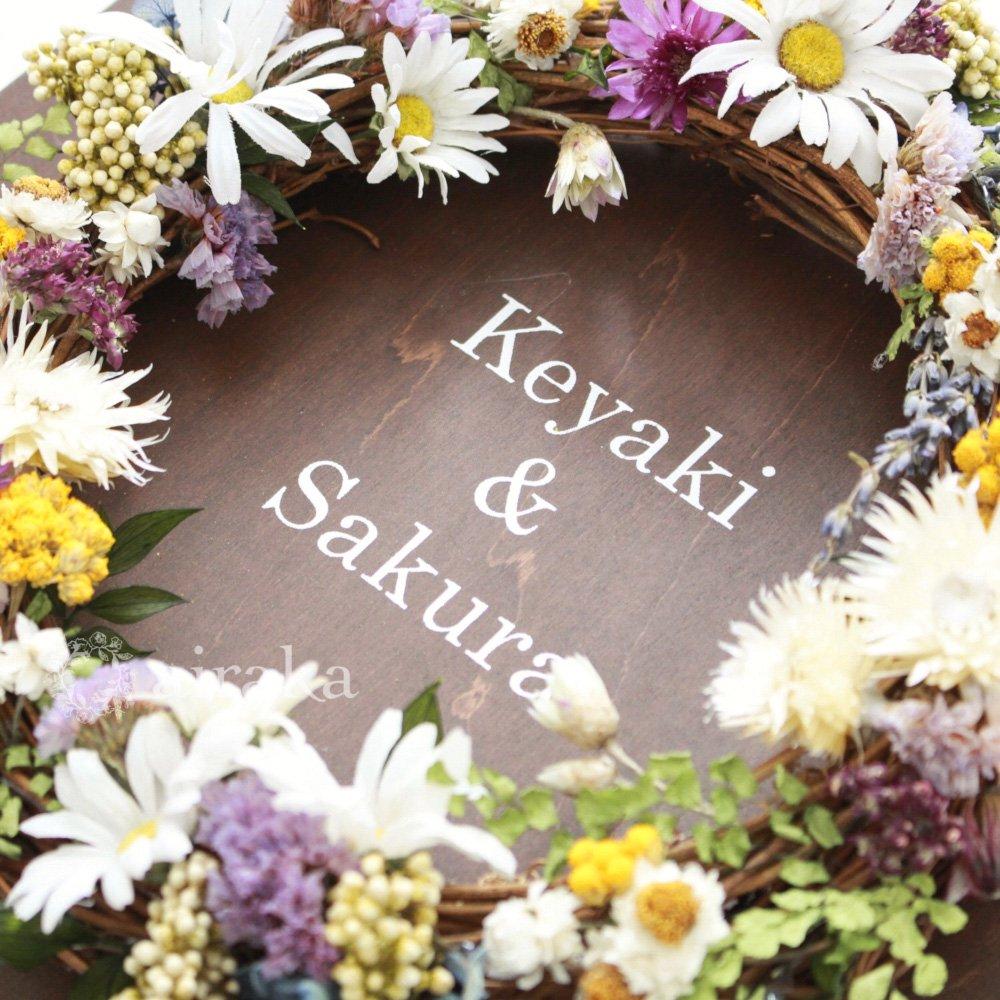 アーティフィシャルフラワー(造花)のウェルカムボード/リース付き木製ボード/ハーバル×ウォルナット画像_airaka