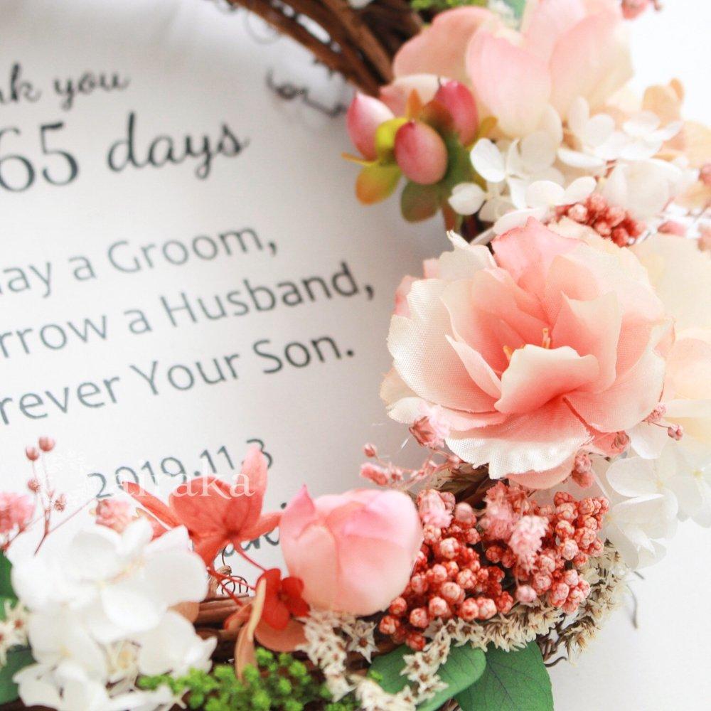 アーティフィシャルフラワー(造花)のご両親贈呈品/リース付き木製ボード/コーラルファンタジー×ホワイト画像_airaka