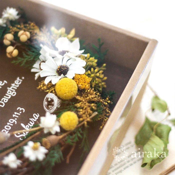 アーティフィシャルフラワー(造花)のご両親贈呈品/リース付き木製ボード/ブルーオルテンシア×ホワイト画像_airaka