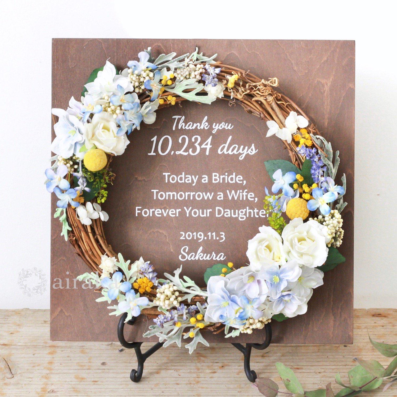アーティフィシャルフラワー(造花)のご両親贈呈品/リース付き木製ボード/ブルーオルテンシア×ウォルナット画像_airaka