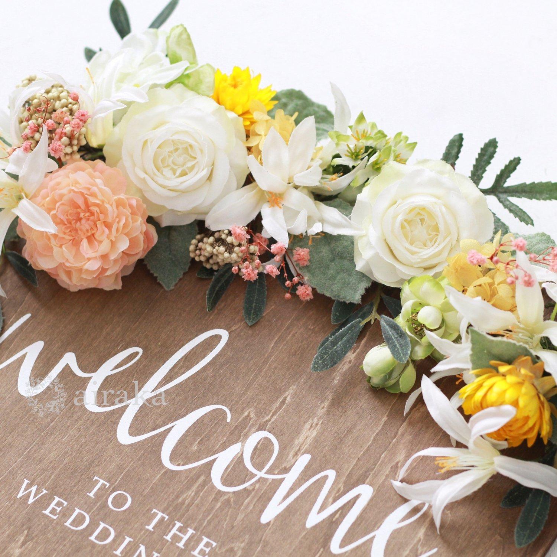 アーティフィシャルフラワー(造花)のウェルカムボード/花飾り付き木製ボード(上下)/ソレイユ×ウォルナット画像_airaka