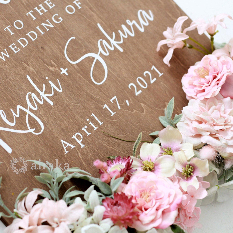 アーティフィシャルフラワー(造花)のウェルカムボード/花飾り付き木製ボード(上下)/ピンクローズ×ウォルナット画像_airaka