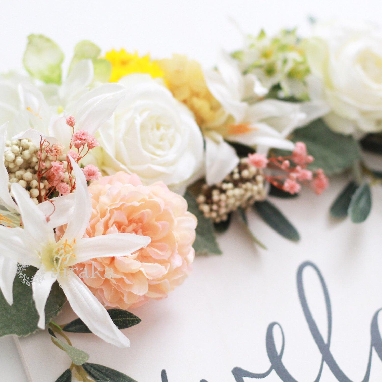 アーティフィシャルフラワー(造花)のウェルカムボード/花飾り付き木製ボード(上下)/ソレイユ×ホワイト画像_airaka