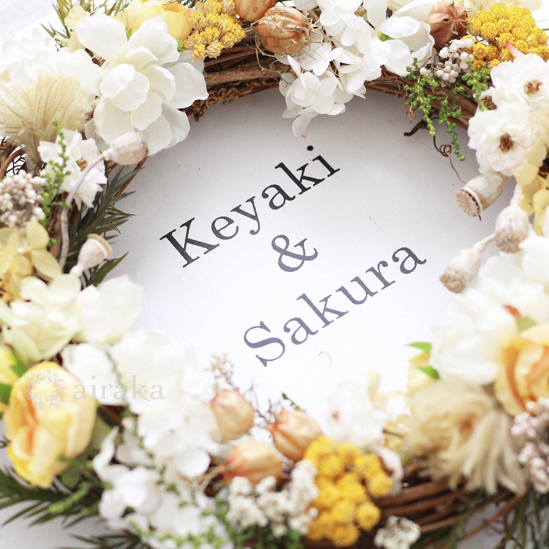 アーティフィシャルフラワー(造花)のウェルカムボード/リース付き木製ボード/サニーデイズ×ホワイト画像_airaka