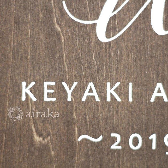 アーティフィシャルフラワー(造花)のウェルカムボード/スワッグ付きスクエア木製ボード/ホワイトファーン×ウォルナット画像_airaka