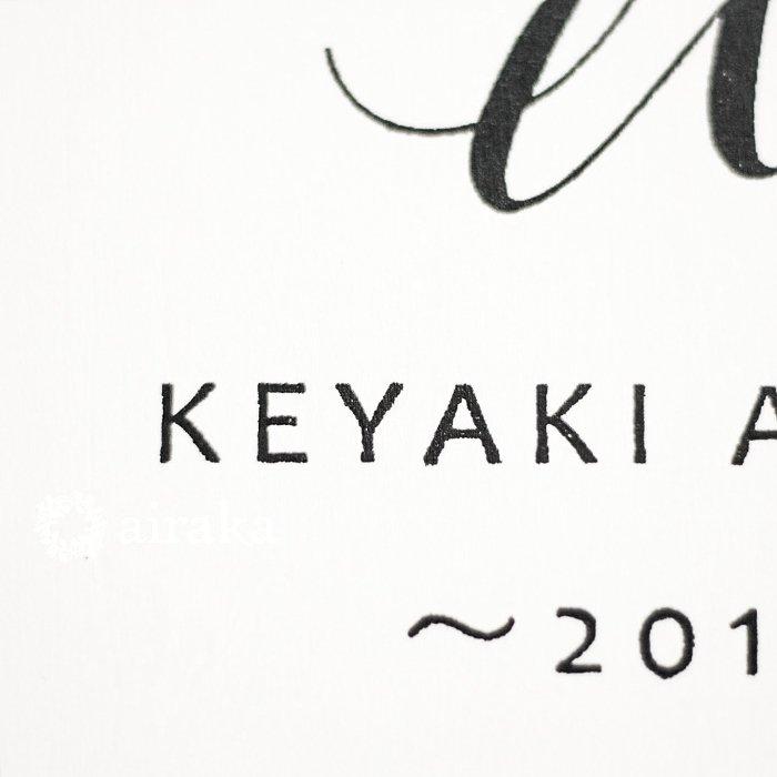 アーティフィシャルフラワー(造花)のウェルカムボード/スワッグ付きスクエア木製ボード/ホワイトファーン×ホワイト画像_airaka