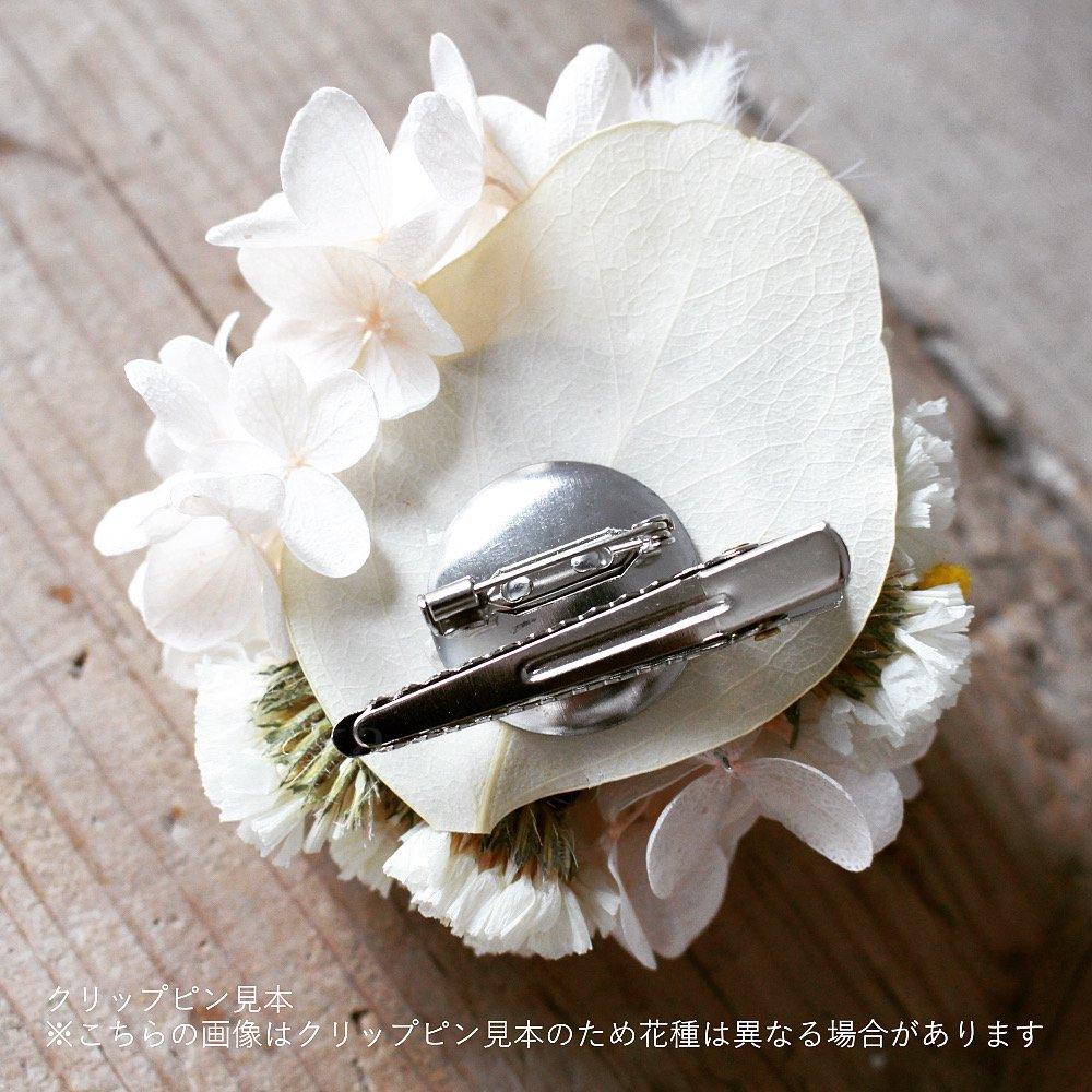 アーティフィシャルフラワー(造花)のコサージュ/フレンチローズ画像_airaka