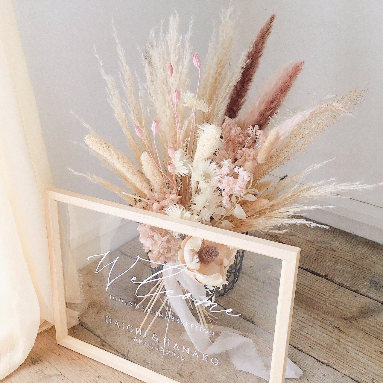 アーティフィシャルフラワー(造花)のウェルカムボード/スワッグ付きクリアフレーム/ピンクベージュ画像_airaka