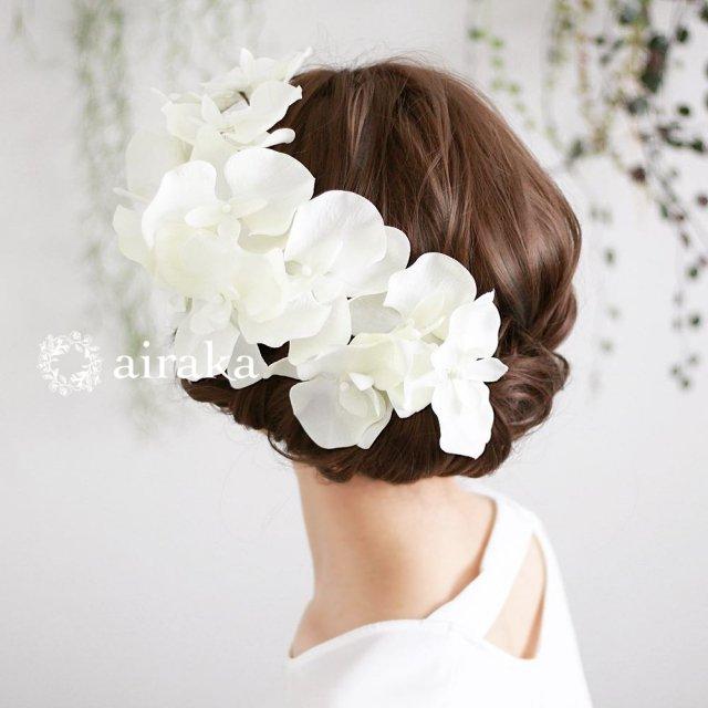 アーティフィシャルフラワー(造花)の髪飾り/胡蝶蘭画像_airaka