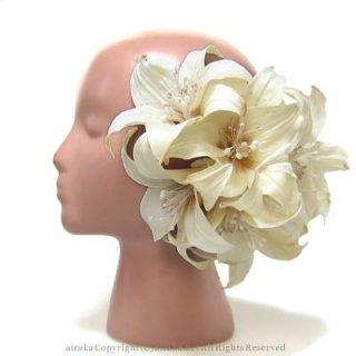アーティフィシャルフラワー(造花)のアンティークリリィの髪飾り画像_airaka