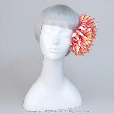 アーティフィシャルフラワー(造花)の舞花菊の髪飾り(ピンク)画像_airaka