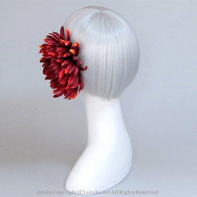 アーティフィシャルフラワー(造花)の舞花菊の髪飾り(赤)画像_airaka